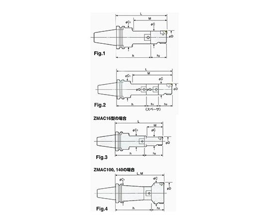 ZMACボーリングバー(仕上ボーリング) BT40-ZMAC55-165