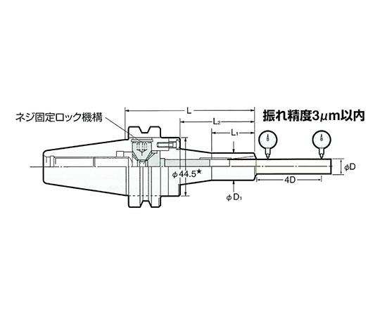 ミニミニチャック NBT50-MMC8-165