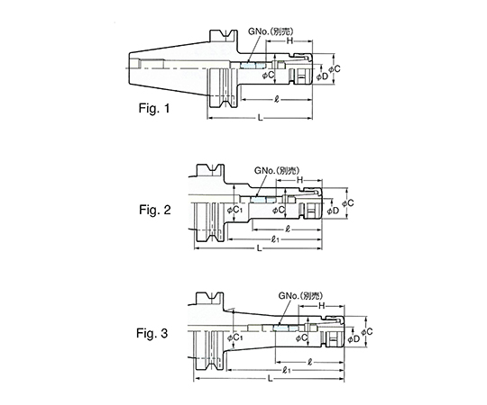 2LOCK スリムチャック NBT50-SK16C-165