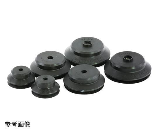金具付パッド PJTK-25-U