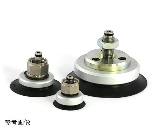 Pad with metal bracket PUTSB-100-70-N