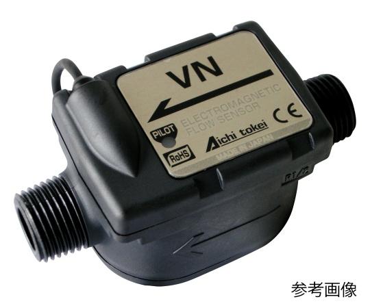 小型電磁流量センサー