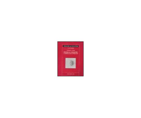 書籍 978-0-935702-43-9