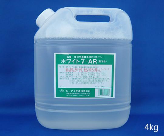 超音波・浸漬兼用洗浄剤 ホワイト7-AR