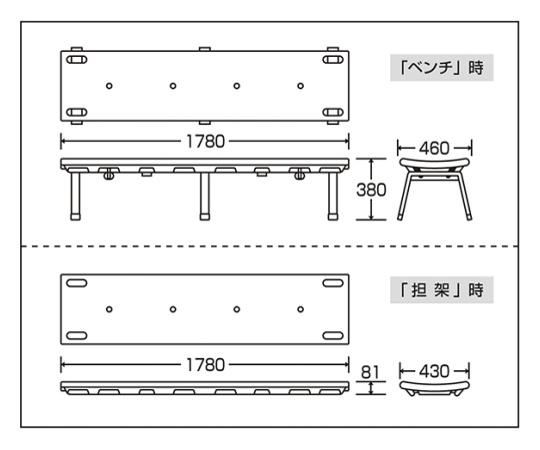 レスキューボードベンチ 380028