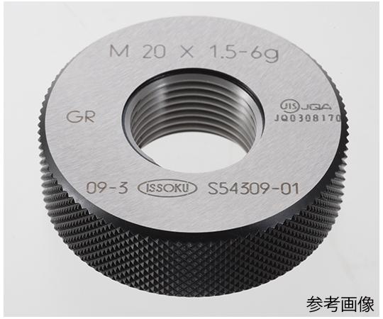 限界ねじリングゲージ(ISO規格) M2×0.4-6g-GRNR 305061210