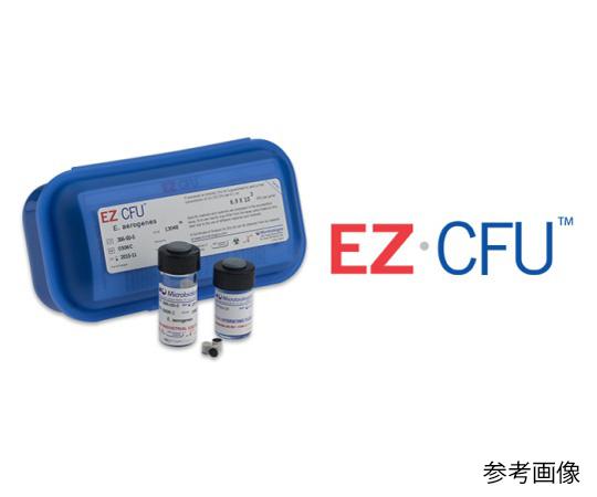 EZ-CFU(TM)