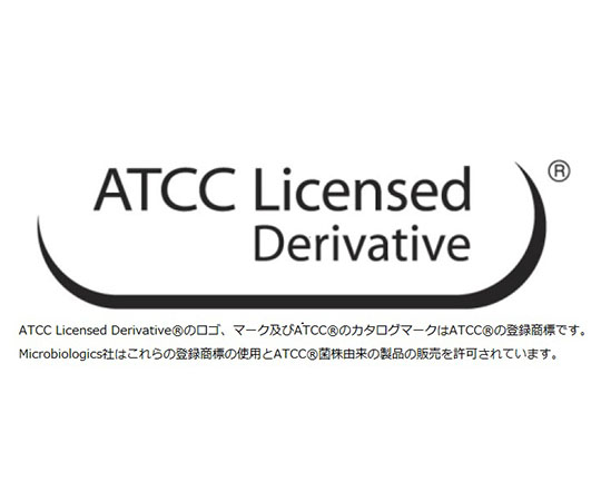 標準菌株(KWIK-STIK 6pack) Listeria ivanovii subsp. londoniensis derived from ATCC BAA-139 0299K