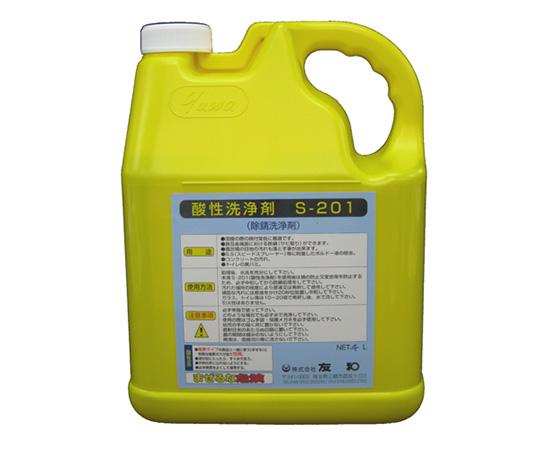 酸性サビ落とし S-201