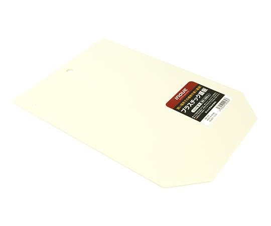 プラスチックパテ板ハンド型大 ハンドガタダイ