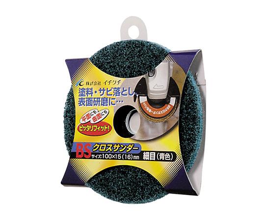クロスサンダー 粒度:細目 ホソメ      84006