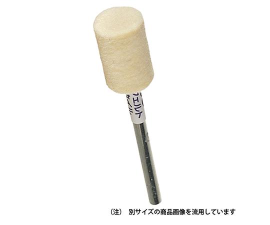 フェルトホイルストレート サイズ:直径6mm×幅10mm×軸径2.34mm
