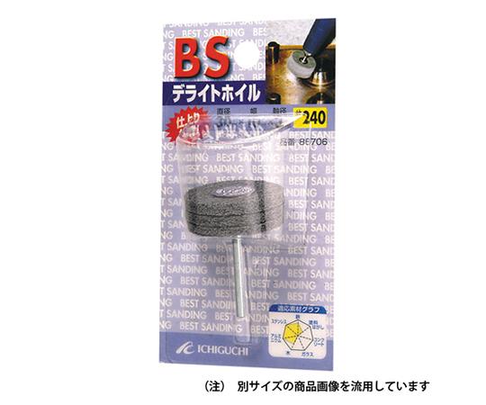 デライトホイル#400 サイズ:直径20mm×幅10mm×軸径3mm