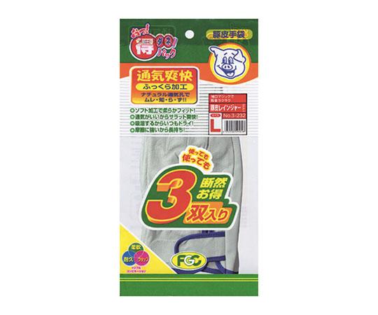 豚皮アテ無 3双組3-232 L L