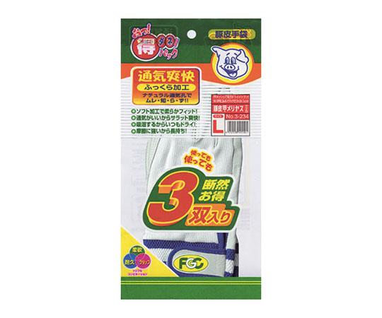 豚甲メリMG3双組3-234 L