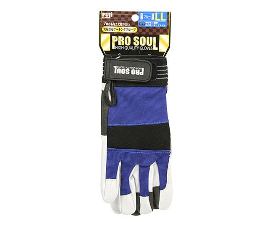 プロソウルPS-881 豚皮 ブルー LL