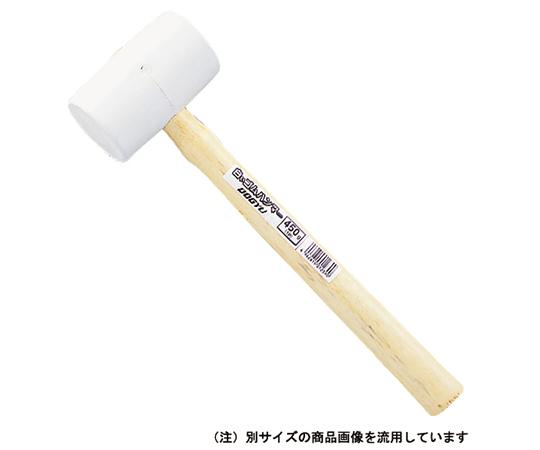 白いゴムハンマー 230g