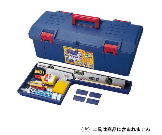 ドカット (L型中皿付) 697X330X250mm