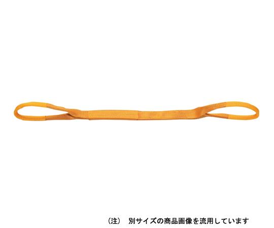 ベルトスリング JNPA25シリーズ