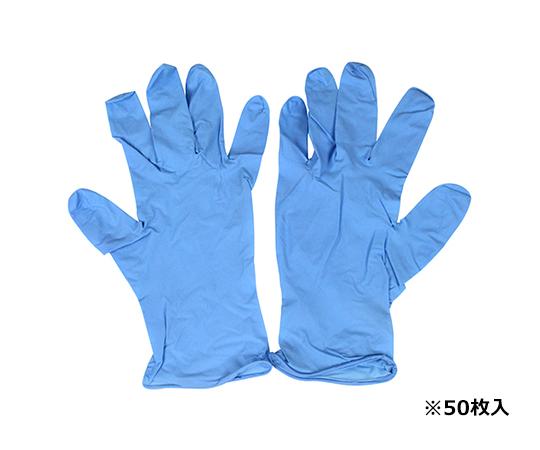 [取扱停止]ニトリル手袋50枚 ブルー M