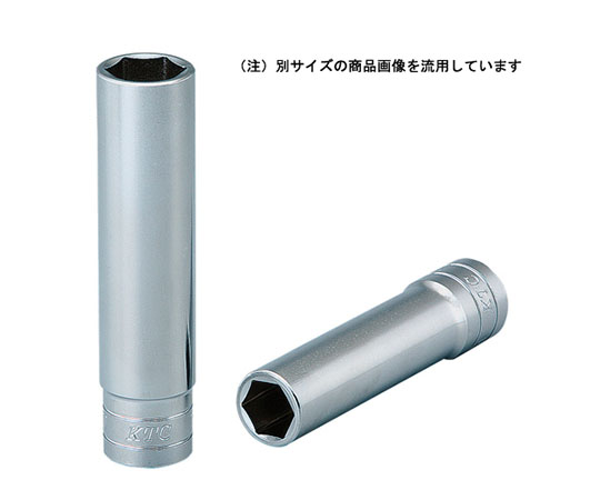 ディープソケット(12.7) 六角 23mm