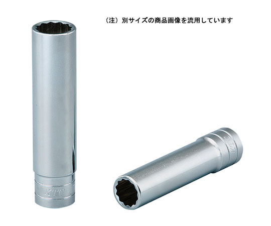 ディープソケット(12.7) 十二角 13mm B4L-13W-H