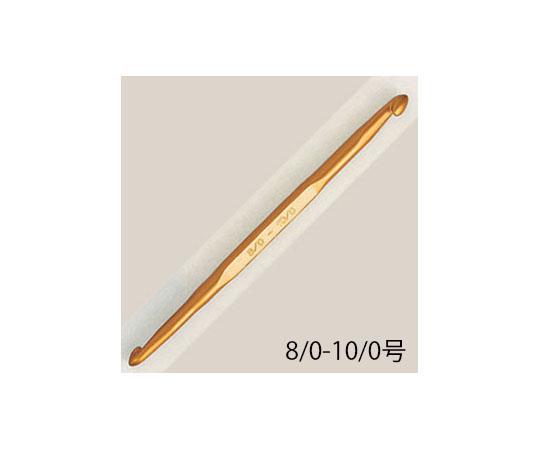 両かぎ針 8/0-10/0号 42780