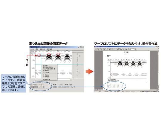 ハンディサーチ レンタル5日 NJJ-95A