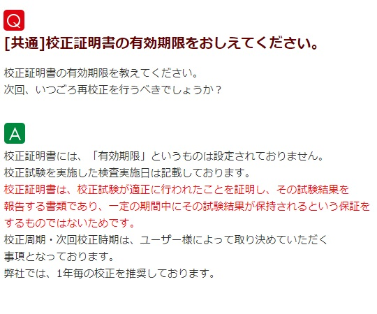 ハンディサーチ レンタル15日(校正証明書付) NJJ-95A