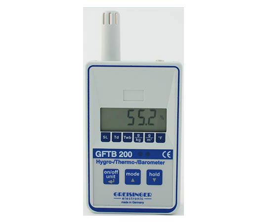 ポケット温湿度・大気圧計