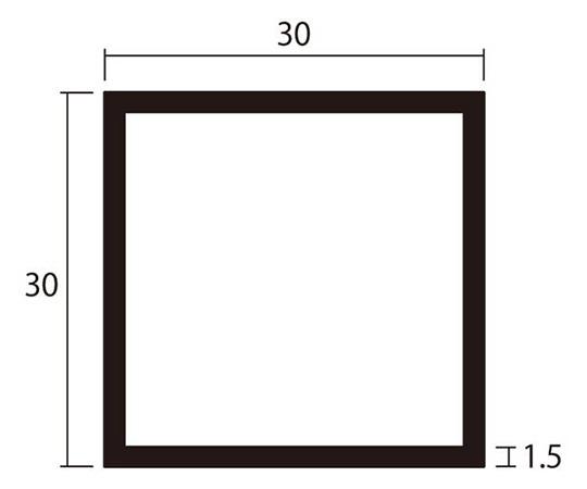 アルミ角パイプ 1m 1.5×30×30mm ブロンズ 4本組