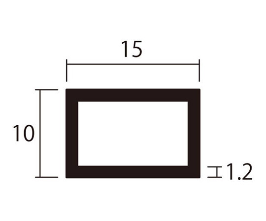 アルミ角パイプ 1m 1.2×10×15mm シルバー 4本組