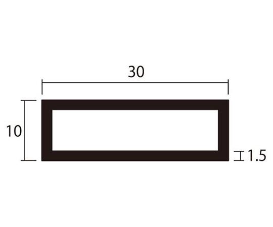 アルミ角パイプ 1m 1.5×10×30mm シルバー 4本組