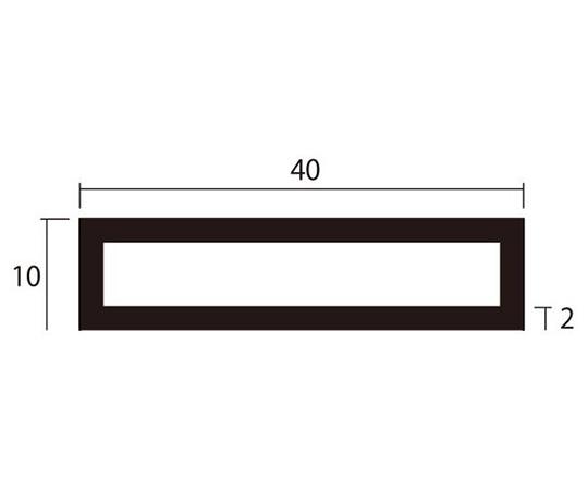 アルミ角パイプ 1m 2.0×10×40mm シルバー 4本組