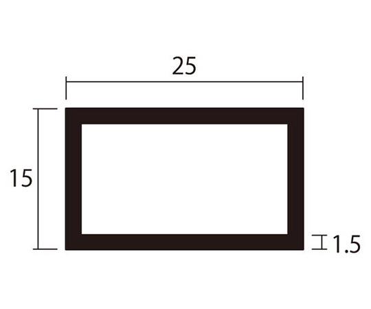 アルミ角パイプ 1m 1.5×15×25mm シルバー 4本組