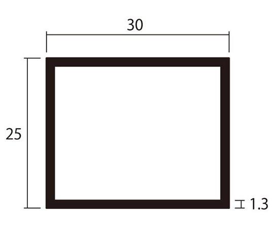 アルミ角パイプ 1m 1.3×25×30mm シルバー 4本組