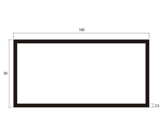 アルミ角パイプ 1m 2.5×50×100mm シルバー 4本組
