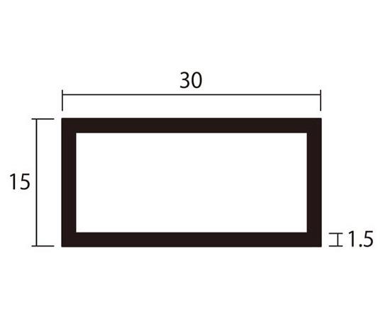 アルミ角パイプ 1m 1.5×15×30mm ブラック 4本組
