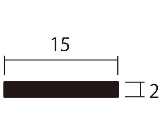 アルミ平棒 1m 2.0×15mm シルバー 4本組