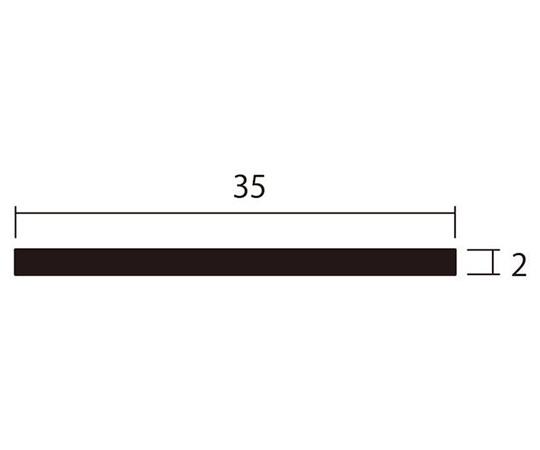 アルミ平棒 1m 2.0×35mm シルバー 4本組