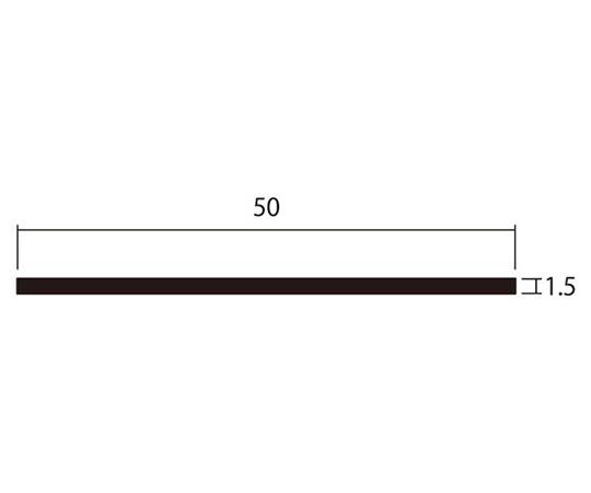 アルミ平棒 1m 1.5×50mm ブラック 4本組