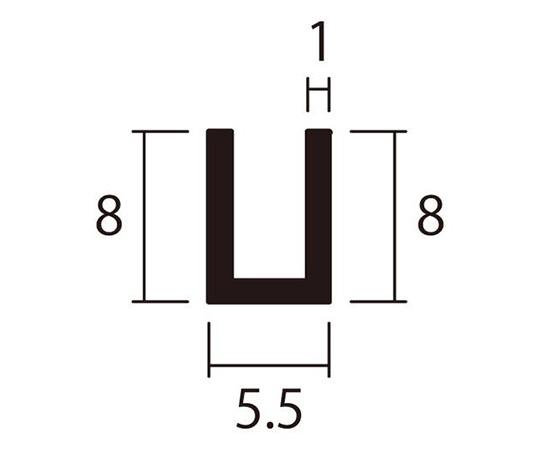 アルミチャンネル 1m 1.0×5.5×8mm シルバー 4本組