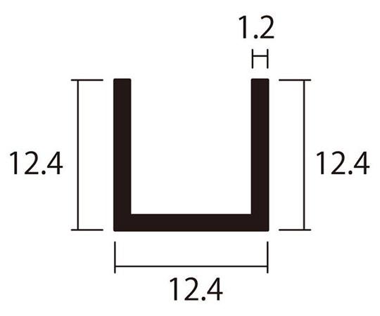 アルミチャンネル 1m 1.2×12.4×12.4mm シルバー 4本組