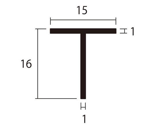 アルミT型 1m 1.0×15×16mm シルバー 4本組