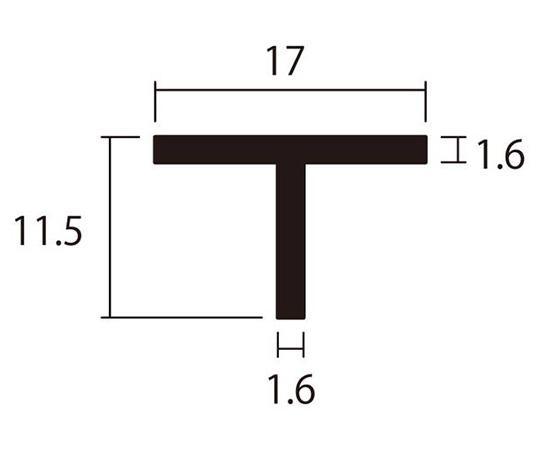 アルミT型 1m 1.6×17×11.5mm シルバー 4本組