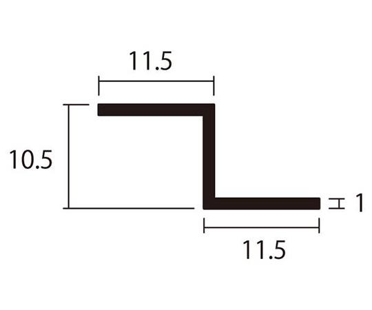 アルミZ型 1m 1.0×10.5×11.5×11.5mm シルバー 4本組