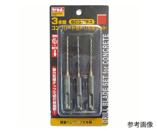 3本組SDSコンクリートドリル(刃先径3.4mm) TCD-334