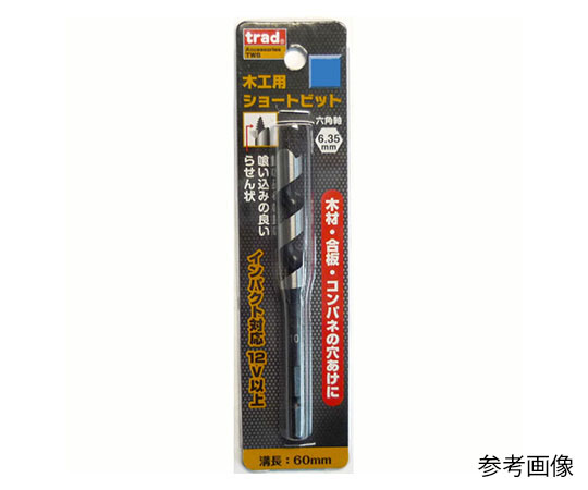 木工用ショートビット 10.5mm TWS-10.5