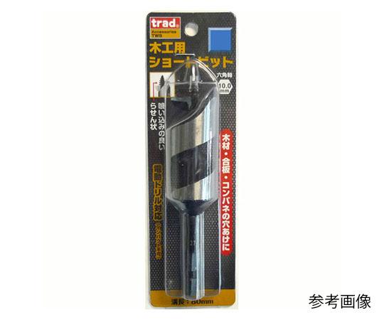 木工用ショートビット 21mm TWS-21.0