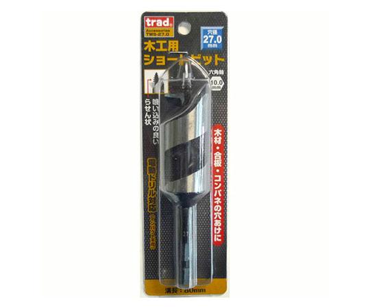 木工用ショートビット 27mm TWS-27.0